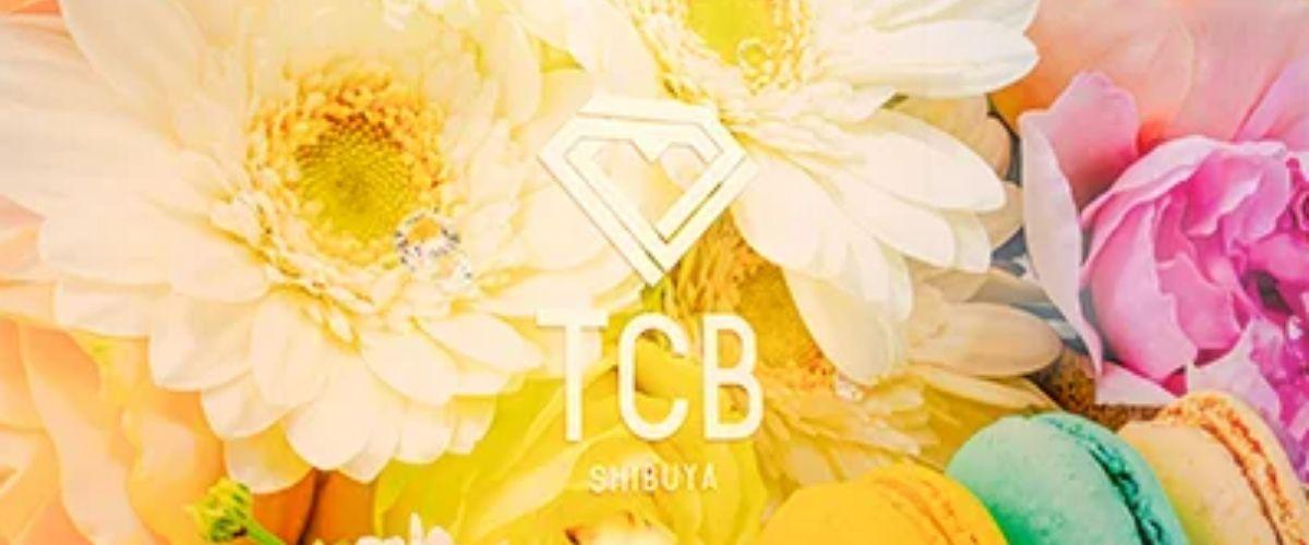 東京中央美容外科《TCB渋谷院》