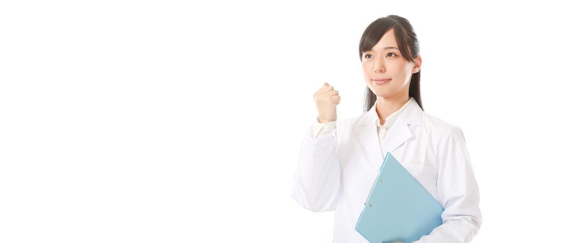 医師の処方を受けたワキガクリームで「すそわきが」の臭いを抑えよう!