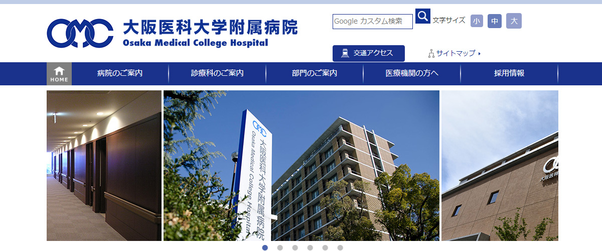 大阪医科大学附属病院(産科・生殖医学科)