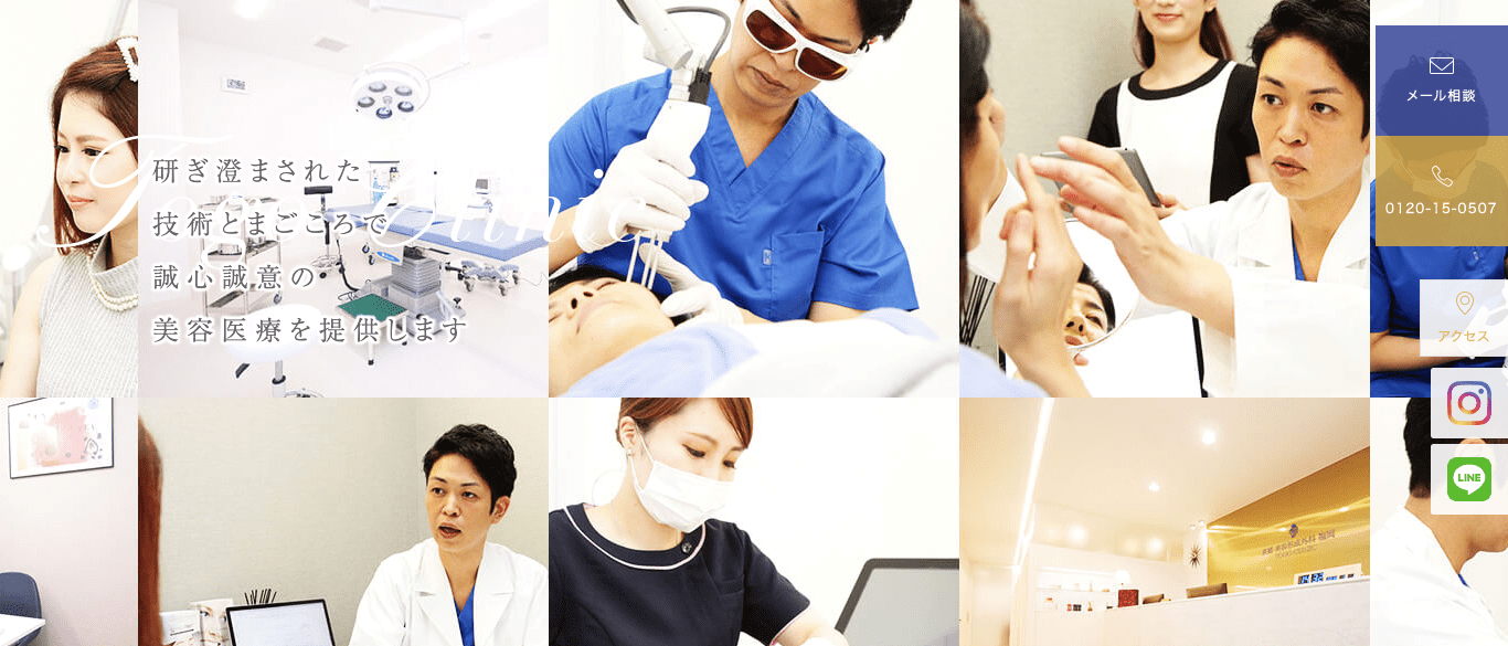 東郷美容形成外科 福岡
