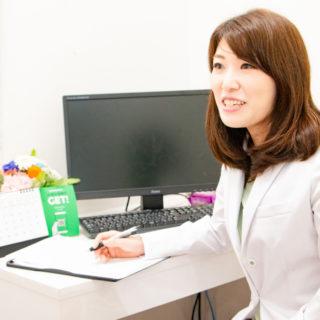 【ビラ切り】小陰唇縮小手術について聞いてみた!東京中央美容外科 中西 友莉先生のインタビュー