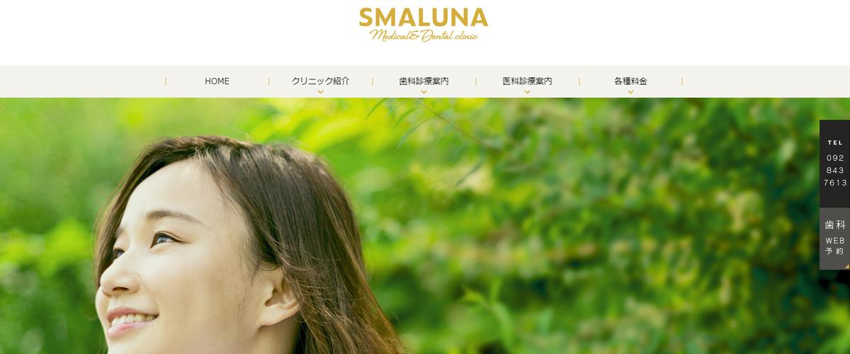 SMALUNA Medical&Dental clinic