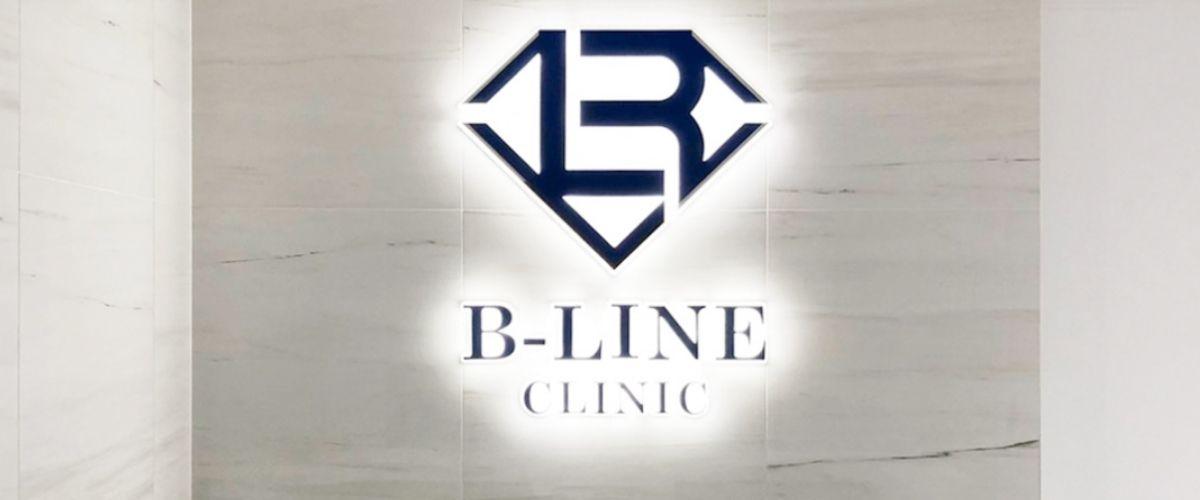 B-lineクリニック