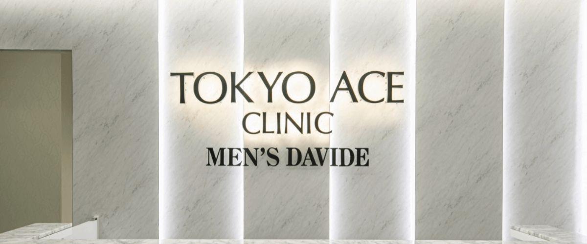 TOKYO ACE CLINIC 心斎橋院