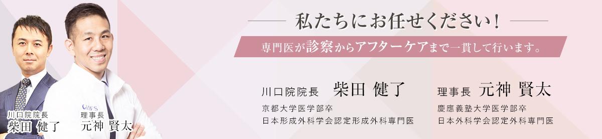 青山セレスクリニック 東京青山院